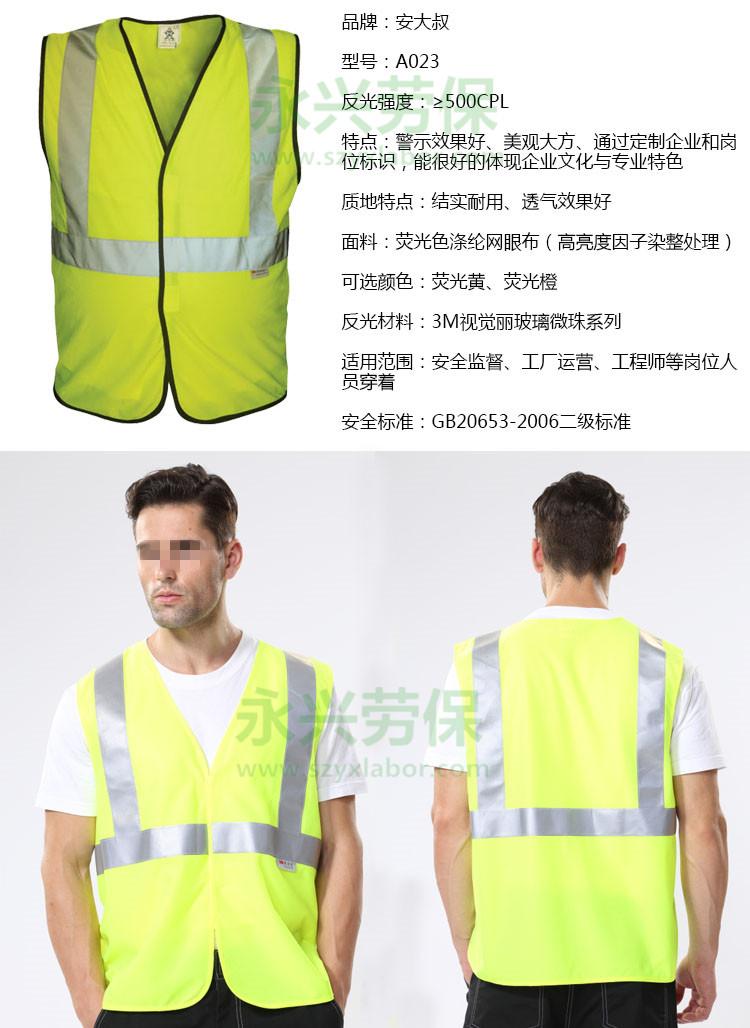 服装 运动衣 750_1028 竖版 竖屏