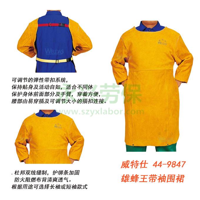 服装 工作服 运动衣 制服 680_680