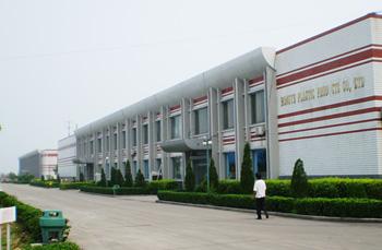 永兴工厂-工厂一侧