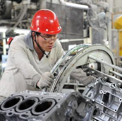 工业制造业