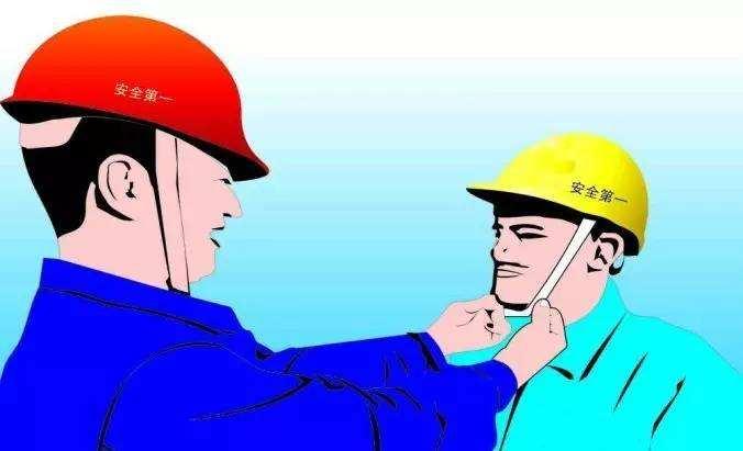 劳动防护用品要舒适安全可靠
