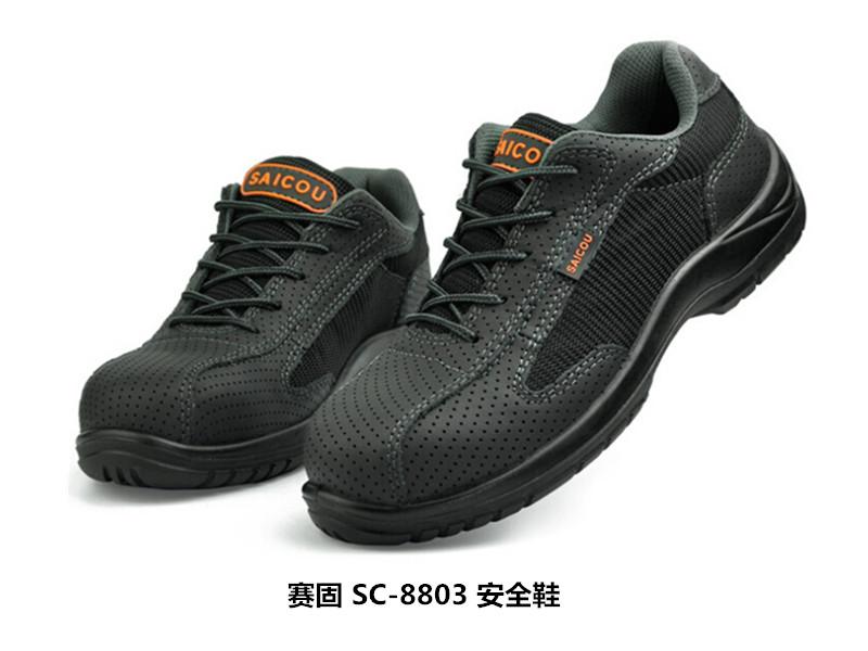国内安全鞋发展趋势