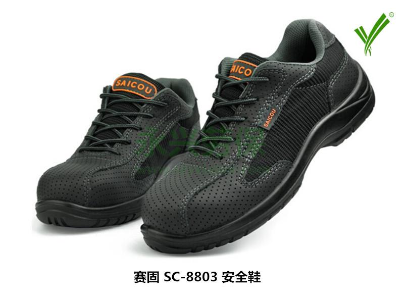 劳保用品中的安全鞋重要性