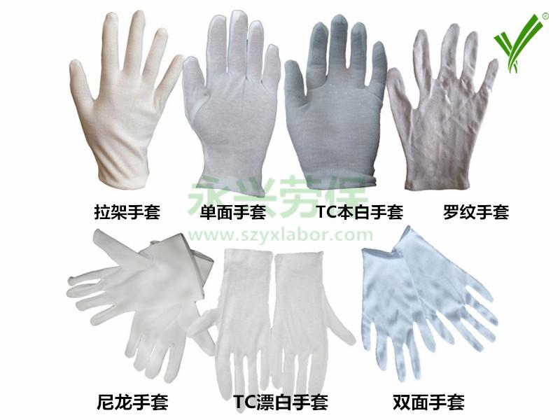 棉布手套定制