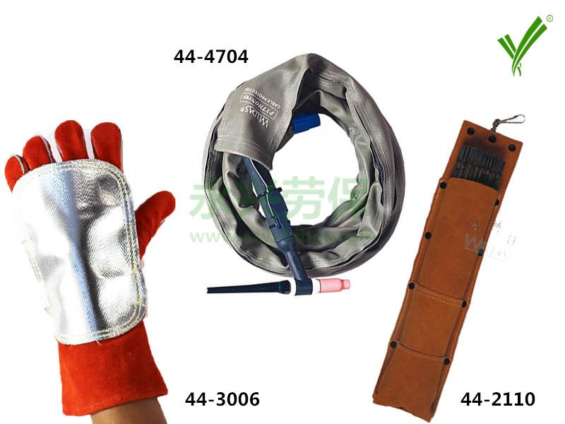 威特仕电焊配件