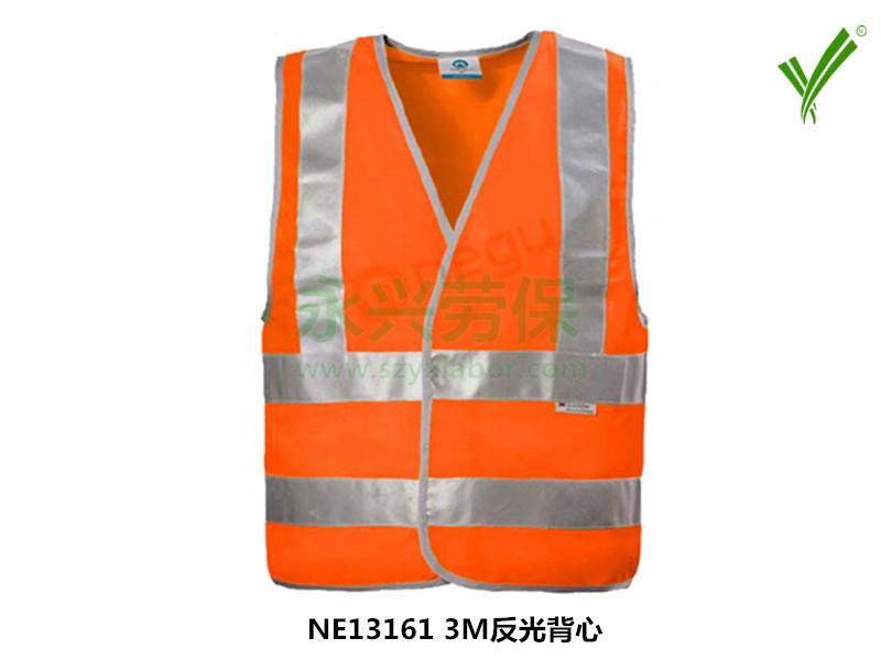 耐戈友-3M反光背心