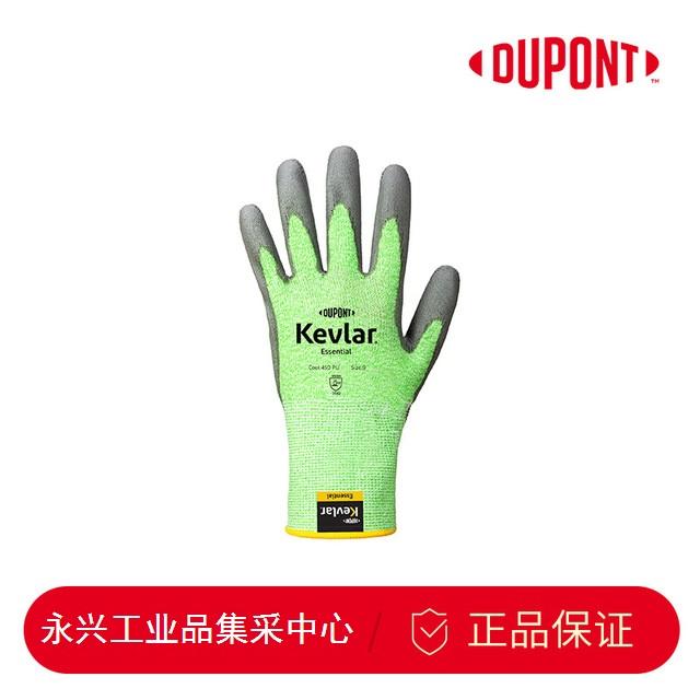 杜邦PU胶面 耐切割耐磨防滑工业造船业用 450PU 五级加长防割手套