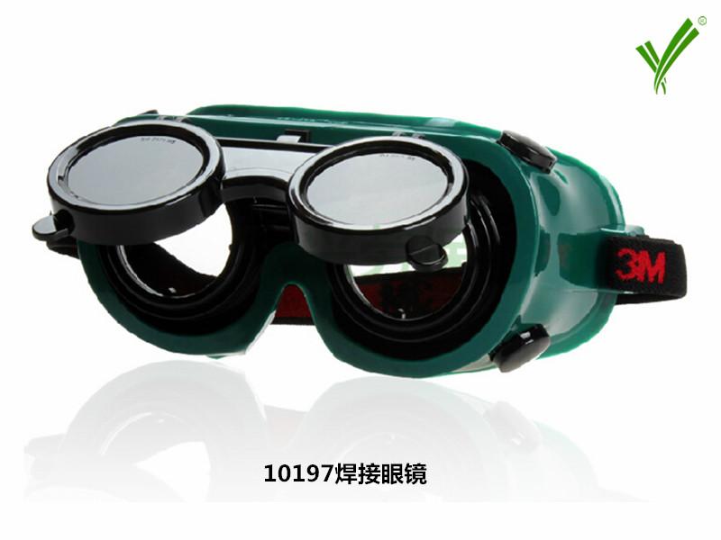 3M 焊接眼镜