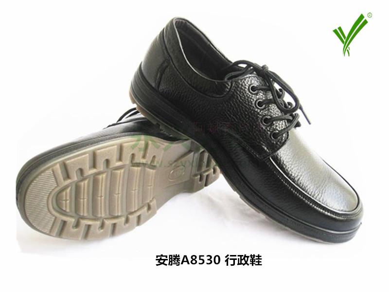 安腾A8530 行政鞋