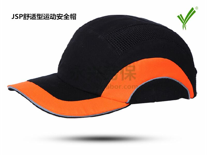 JSP舒适型运动安全帽