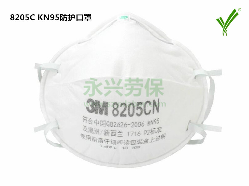 3M KN95/P2防护口罩