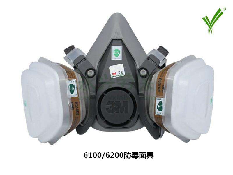 3M 6200防毒面具