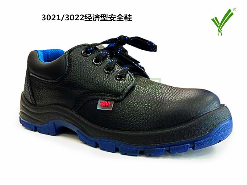 3M 3021/3022经济型安全鞋