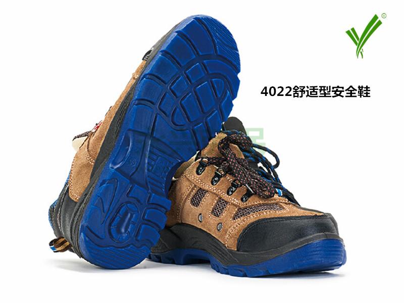3M 4022舒适型安全鞋