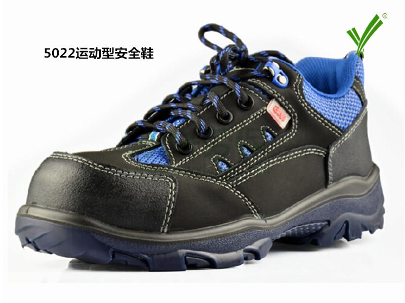 3M 5022运动型安全鞋