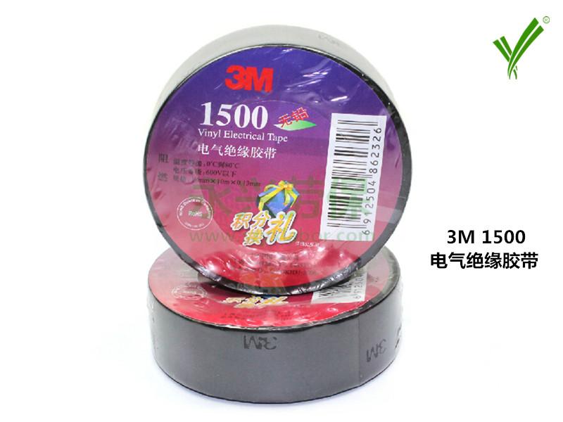 3M电工胶