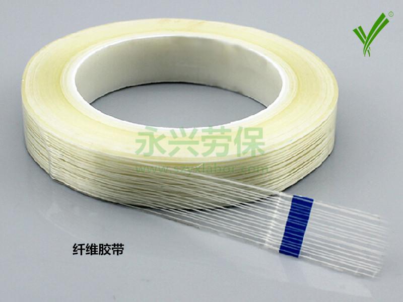 纤维胶带定制