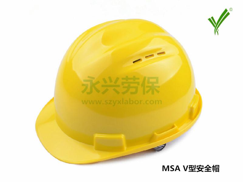 MSA V型安全帽