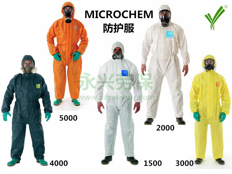 微护佳防护服