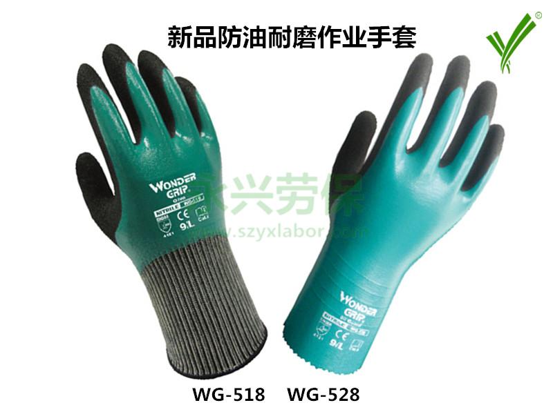 新品防油耐磨作业手套定制