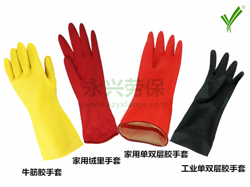 工业胶手套定制