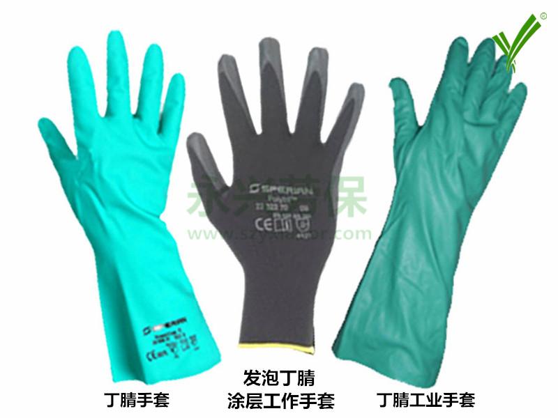 工业丁腈耐酸碱手套定制