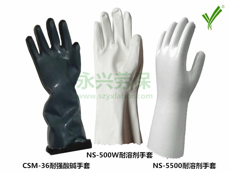 耐酸碱手套定制(三)
