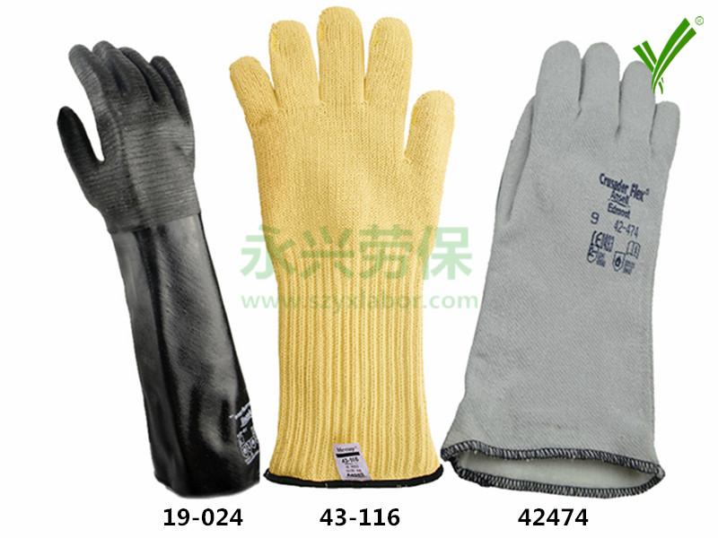 耐高温手套(一)
