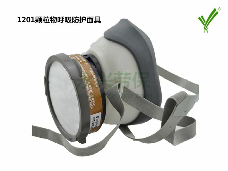 3M 1200半面型防护面具