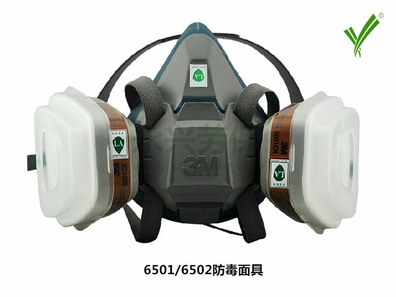 3M 6502防毒面具