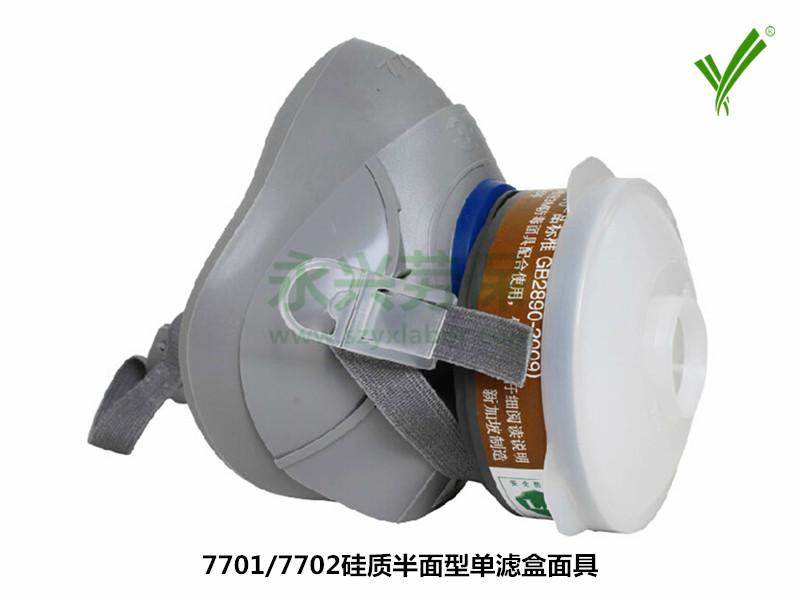 3M 7702硅质半面型单滤盒面具