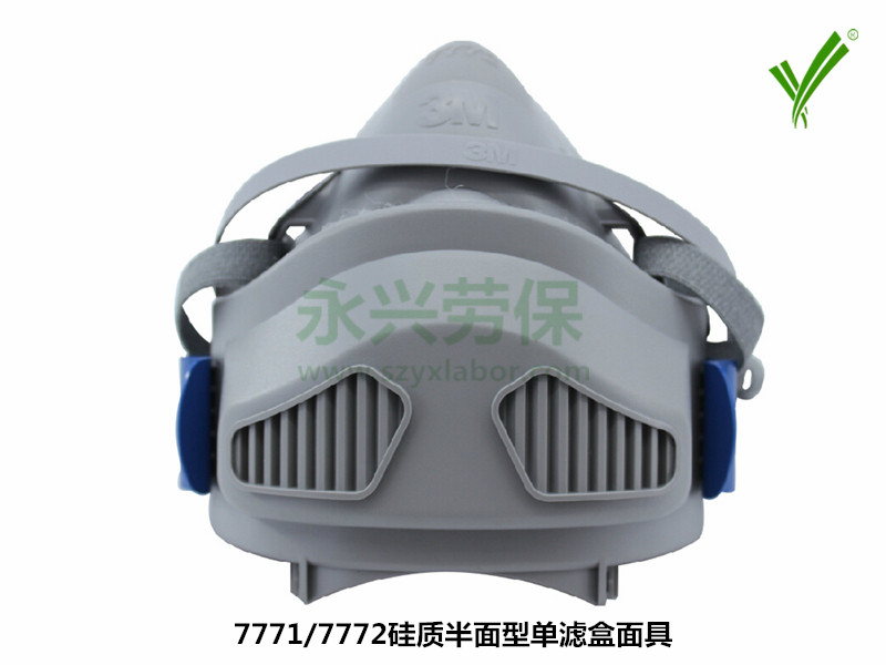 3M 7772硅质半面型单滤盒面具