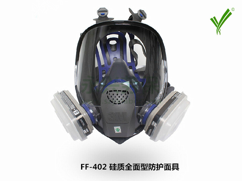 3M FF-402 硅质全面型防护面具