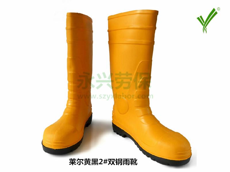莱尔防护雨靴
