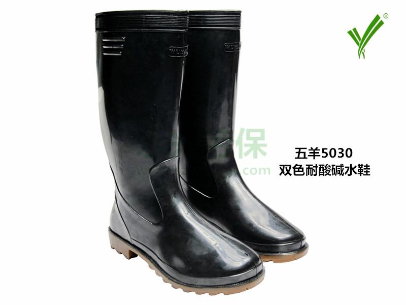 耐酸碱水鞋定制