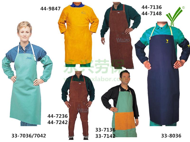 威特仕电焊围裙