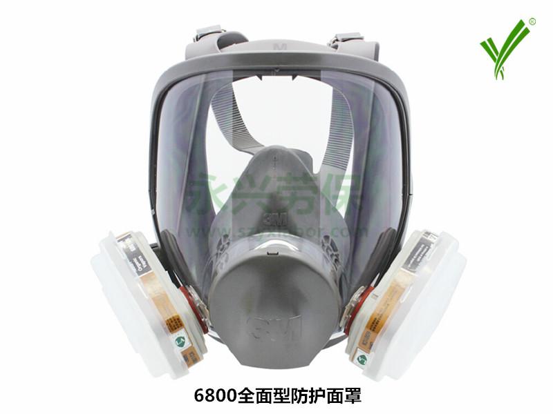 3M 6800全面型防护面罩