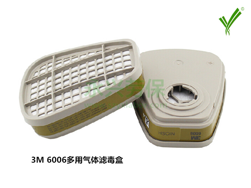 3M 6006多用气体滤毒盒
