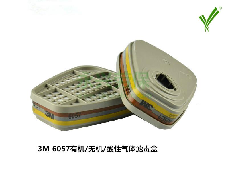 3M 6057有机/无机/酸性气体滤毒盒