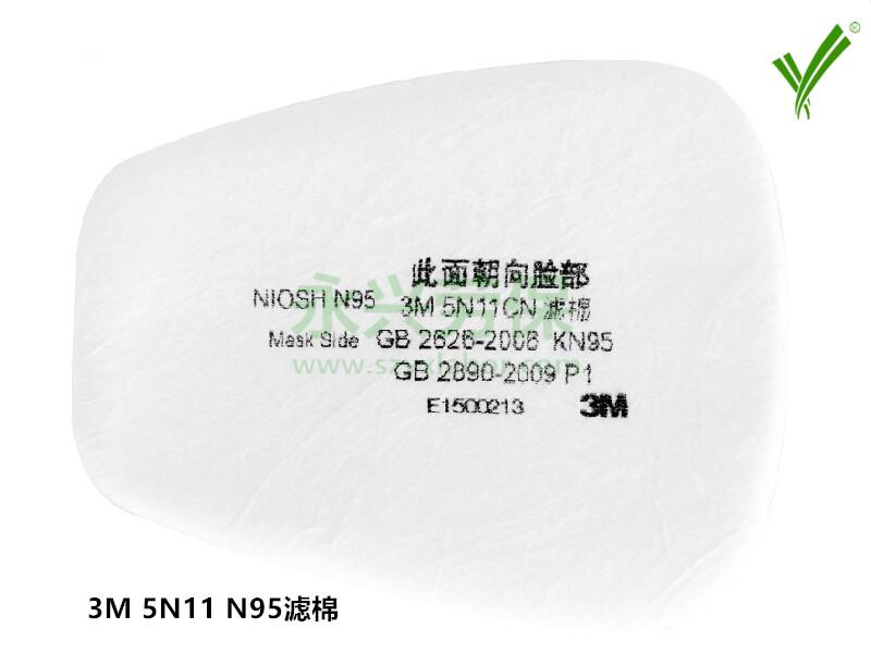 3M 5N11 N95滤棉