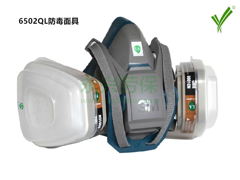 3M 6502QL防毒面具