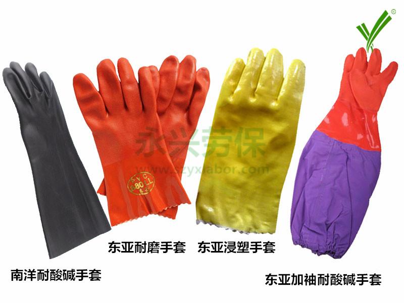 耐酸碱手套定制(二)