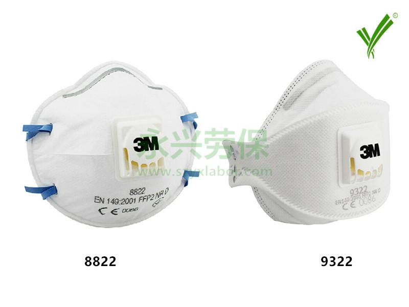 3M FFP2颗粒物防护口罩