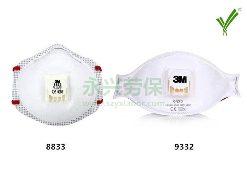 3M FFP3颗粒物防护口罩