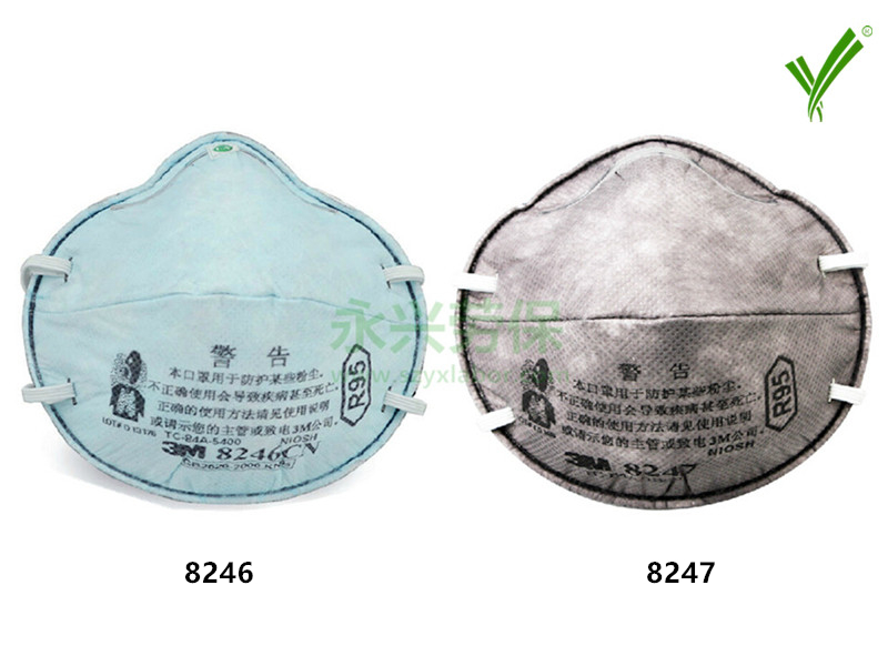 3M R95防颗粒物口罩