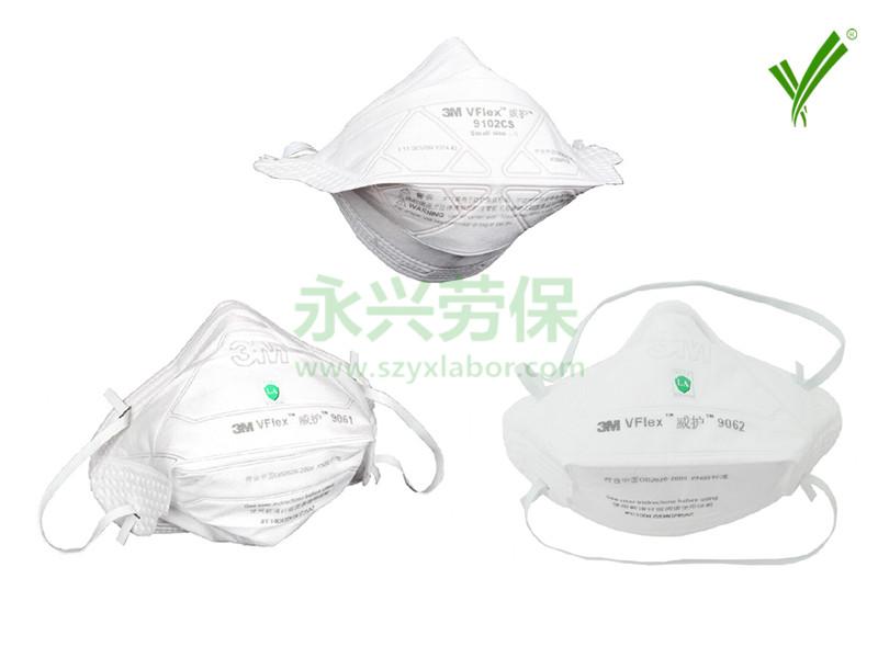 3M KN90威护防颗粒物口罩