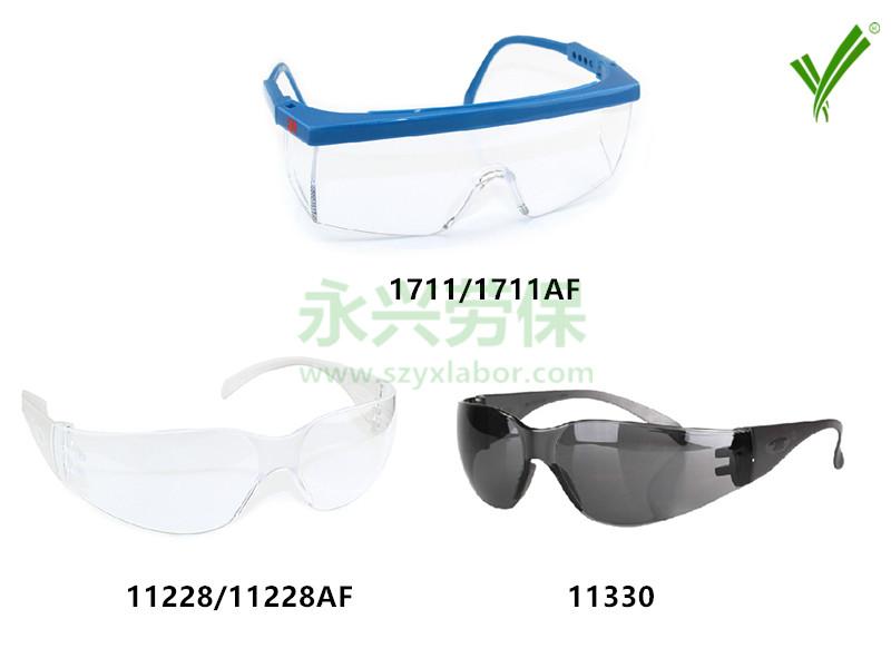 3M 经济型防护眼镜