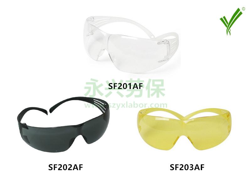 3M超贴合防护眼镜