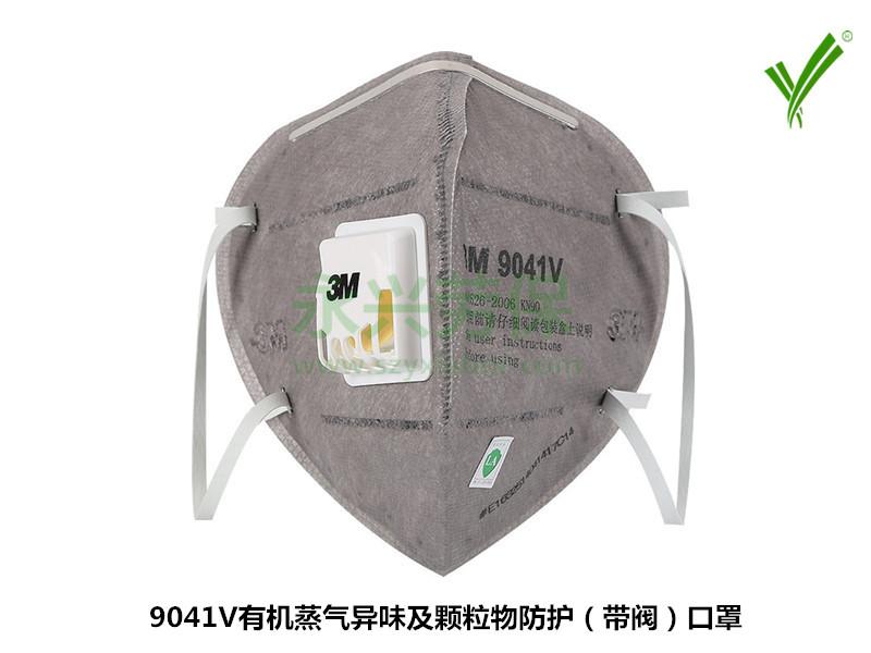 3M 9041V/9042V有机蒸气异味及颗粒物防护(带阀)口罩
