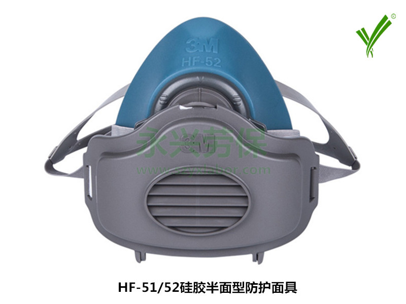 3M HF-51/52硅胶半面型防护面具